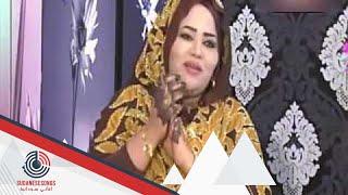 Download ميادة قمر الدين العوق 2016 MP3 song and Music Video