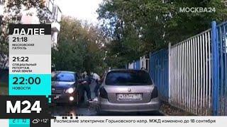 В московском дворе произошла драка между женщинами-водителями - Москва 24