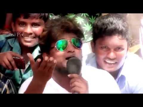 Chennai Gana ஏமந்தா ஏரிகிச்சா By Gana Michael - Red Pix Gana
