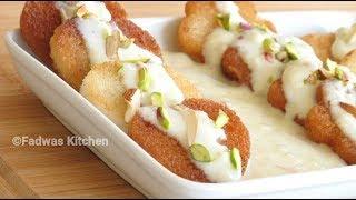 💯 Shahi Tukda || ബ്രഡ് കൊണ്ട്  ഒരു സൂപ്പർ easy സ്വീറ്റ് || 👍 Recipe :100