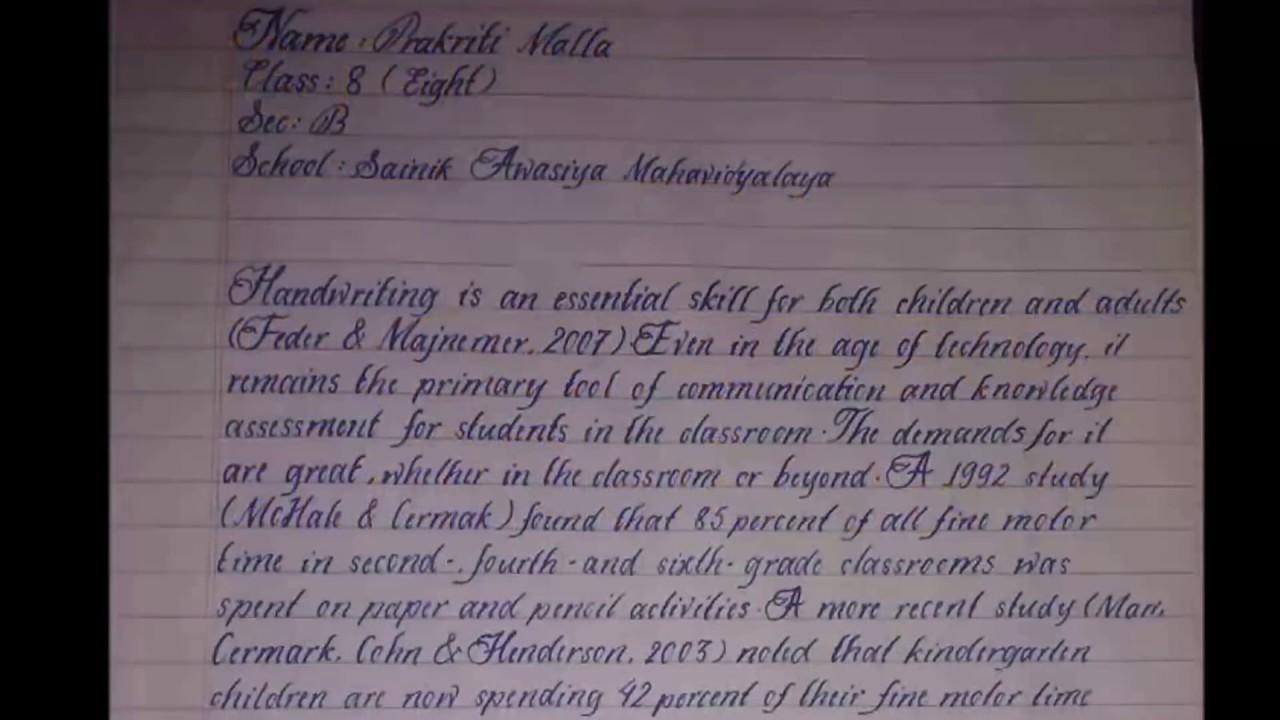 prakriti malla handwriting зурган илэрцүүд