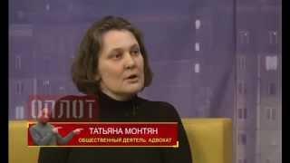 Татьяна Монтян интервью.Татьяна Монтян о Коломойском