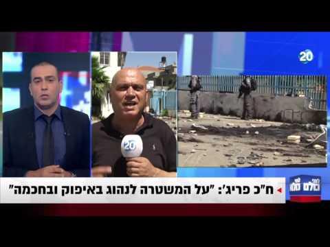 לפני כולם - מהומות בכפר קאסם: מתפרעים התעמתו עם המשטרה, תושב נהרג