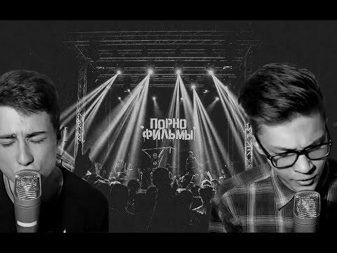 Перепишу любовь (acoustic version) - Жасмин - полная версия
