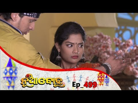 Nua Bohu | Full Ep 502 | 21st Feb 2019 | Odia Serial - TarangTV