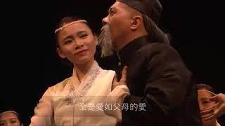 張衛健【回家的路】《愛‧福傳-香港第一位聖人聖福若瑟神父傳》插曲