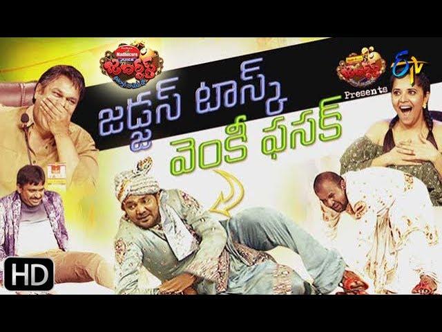 Jabardasth   13th June 2019      Full Episode   ETV Telugu