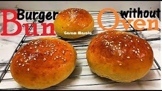 ഓവൻ ഇല്ലാതെയും ഗോൾഡൻ കളർ ബൻ വീട്ടിൽ ഉണ്ടാക്കാം Golden Burger Bun without oven