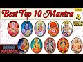 Download Best Top 10 Mantra : For Peace & Positive Energy - Om Sai Namo Namha | Mahamrityunjay Mantra MP3 song and Music Video