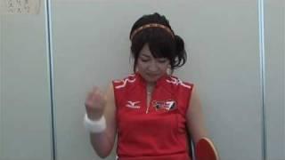 世界卓球2010モスクワ【ピンポン7】 相内優香 検索動画 26