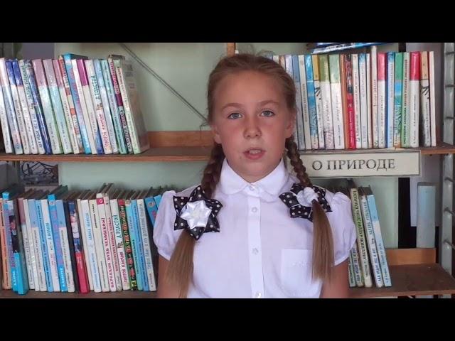 Изображение предпросмотра прочтения – АлинаОлина читает произведение «Детство» И.А.Бунина