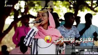 المطربة . سهيلة الدولية . العازف . حسام طيبة . ساون . امير شلبي ؟ من تصميم عبد المنعم الهواري