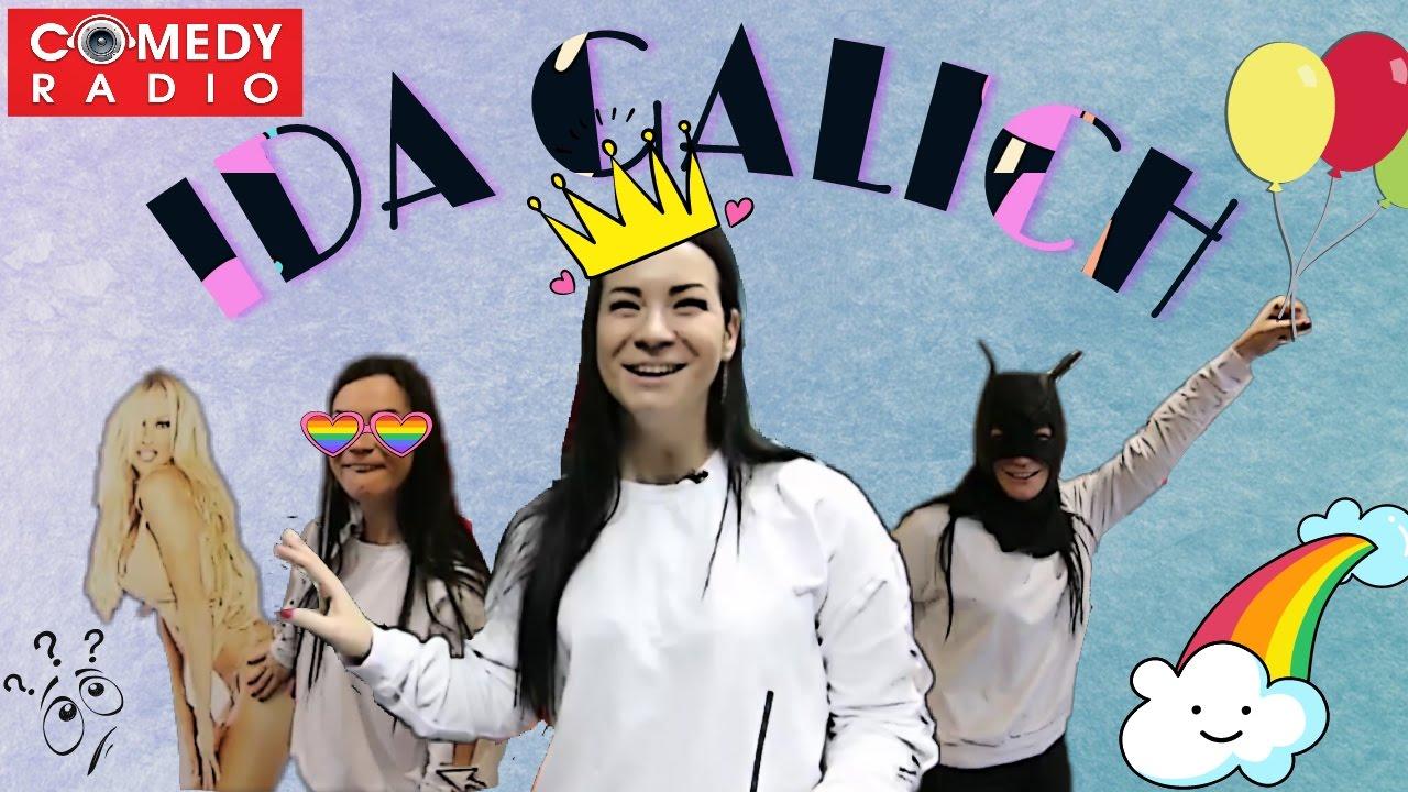 Ида Галич / Comedy Radio / VLOG 1