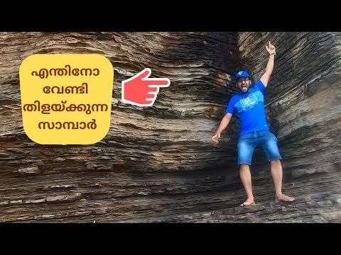 Hidden Gems in Bintulu, Malaysia - Telecom Beach - Rock Climbing, White Sand, Photography Beach