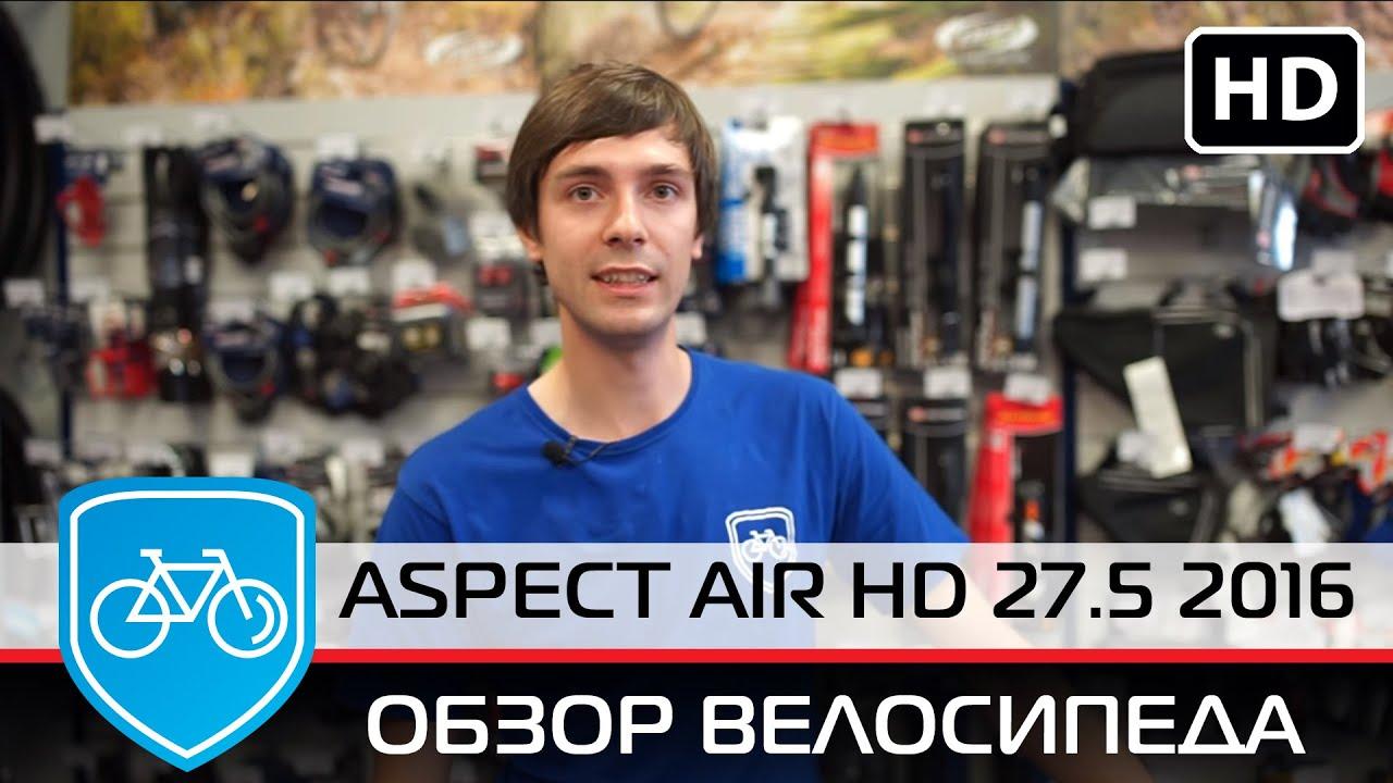 КУПИЛ ВЕЛОСИПЕД STELS Navigator 660 MD 27.5+ - YouTube