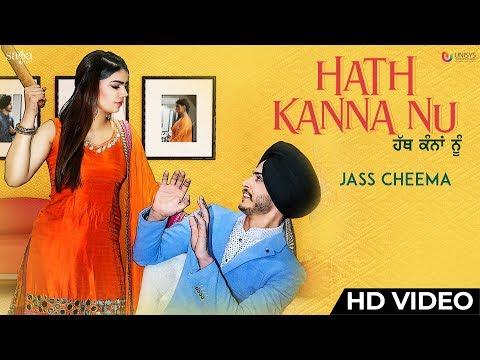 Jass Cheema - Hath Kanna Nu (Official full Video)   Youngistan    New Punjabi Song 2018   Saga Music