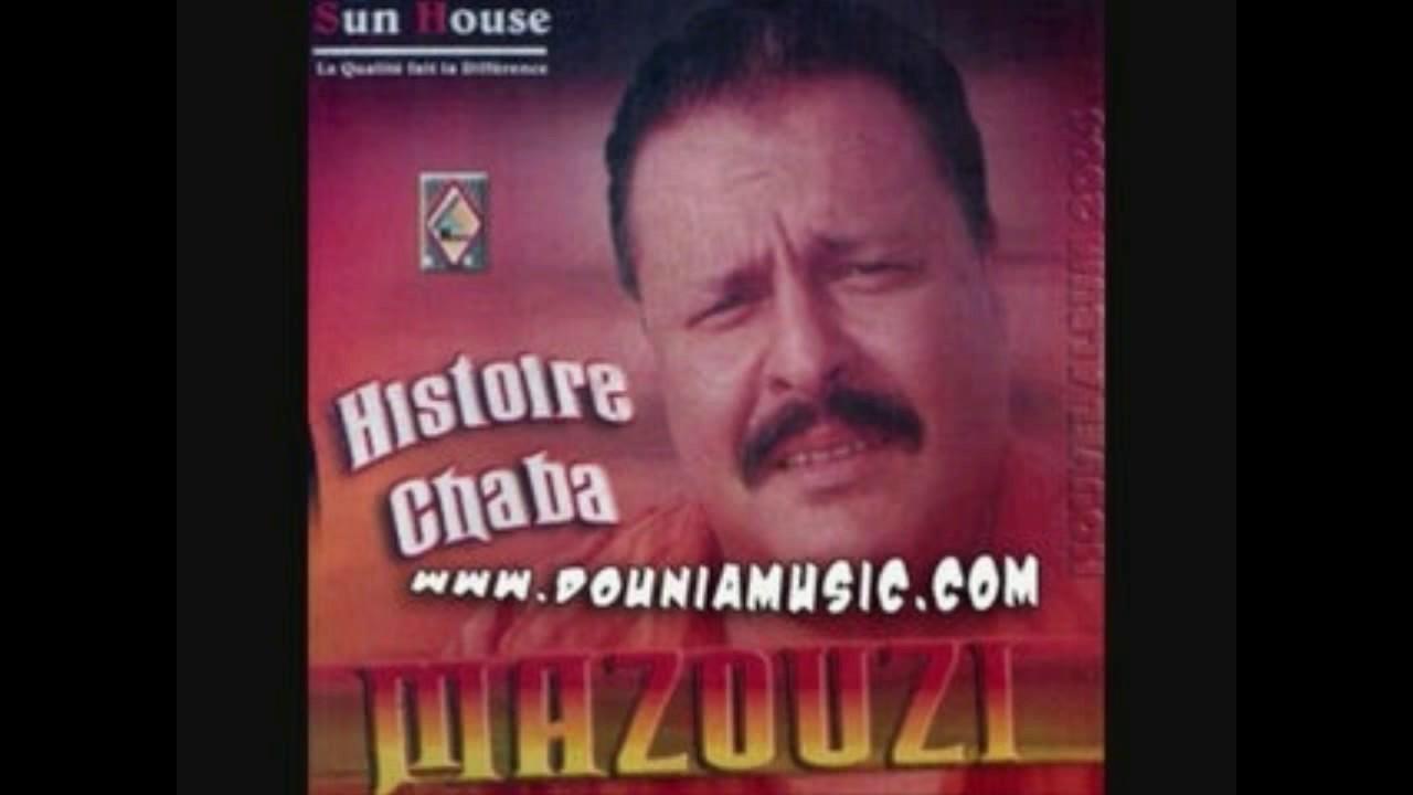 TOUMI GRATUIT SAMIR TÉLÉCHARGER MP3