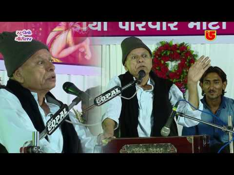 03-Dikri Na Vadhamna || Padma Shree Bhikhudan Gadhvi || 2017-Mota Samadhiyala Live online watch, and free download video or mp3 format