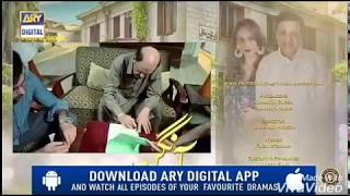 New Aangan Episode 35 Promo   Aangan Episode 35 Teaser   Drama Serial Aangan   YouTube