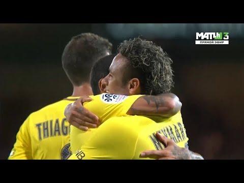 Neymar Jr vs Guingamp (Debut) HD 1080i (13/08/2017)