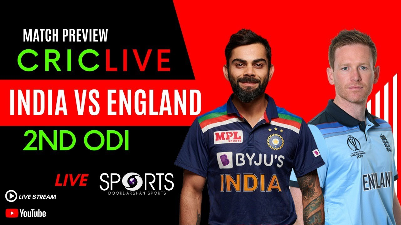 Cric LIVE | Match Preview | India vs England | 2nd ODI | Doordarshan Sports