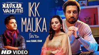 Ikk Mauka: Kamal Khan (Full Song) Binnu Dhillon | Rohit Kumar| Kulraj Randhawa