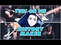 Amalee History Maker