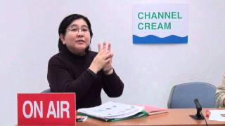CHANNEL CREAM2010 Thumbnail