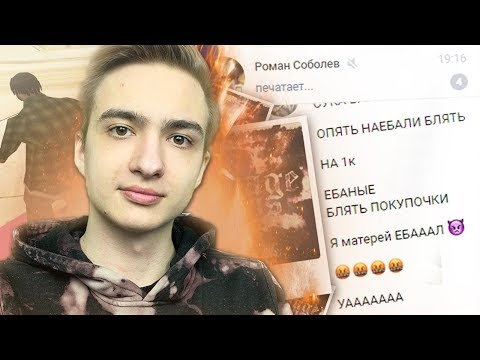 КУПИЛ ЧИТЫ ЗА 50 РУБЛЕЙ ДЛЯ GTA SAMP