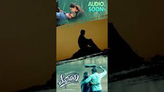 Life ends with Love | Mysore Movie Audio Soon | #Shorts SGVDigital