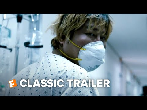 The Host trailers