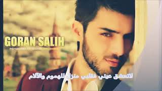 عاشق مابا || اجمل اغنيه كوردية || خۆشترین گۆرانی کوردی || مترجمة بالعربي