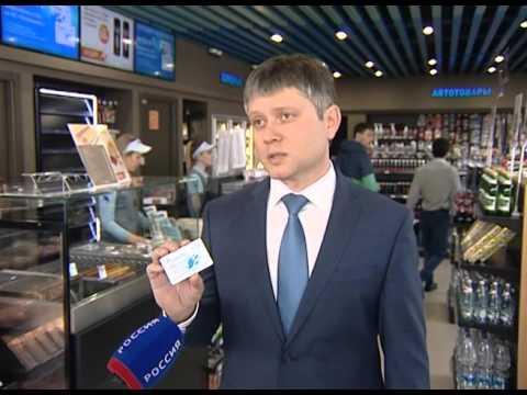Сеть АЗС «Газпром» -