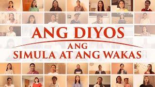 """Christian Praise Music Video   """"Ang Diyos ang Simula at ang Wakas"""" (Tagalog Subtitles)"""
