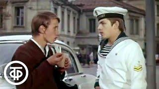 Отдать швартовы! Приключенческий фильм (1971)