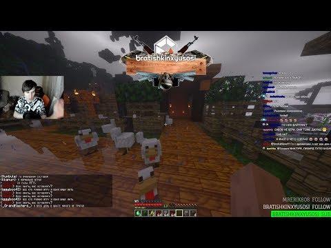 Братишкин играет в майнкрафт часть - 2 ( выгуливает праймеров ) - Популярные видеоролики!