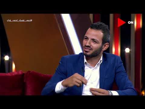 محمد صبحي بطل مصر فى -التنس الأرضي- يروي قصة كفاحه ونجاحه.. وكيفية تغلبه على الإعاقة  - نشر قبل 6 ساعة