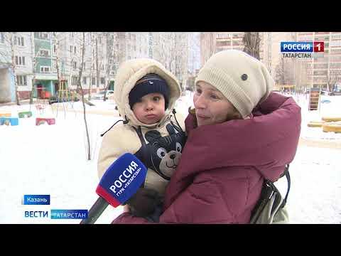 Вести Татарстан от 9 января 20