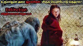 தந்தை சொல்மிக்க மந்திரமில்லை திரைபடம்| Tamil Voice Over | Mr Tamizhan |Movie Story & Review in Tamil