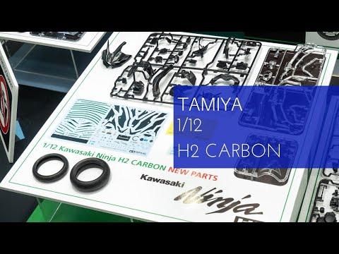 Tamiya 14136 Kawasaki Ninja H2 Carbon 1:12