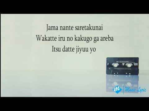 Yui My Generation Lyrics
