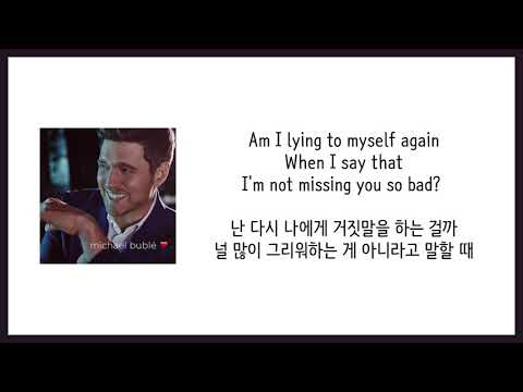 [가사 번역] 마이클 부블레 (Michael Bublé) - Love You Anymore