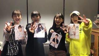 20190318 磯部杏莉ちゃん(原駅ステージA)twitter動画.