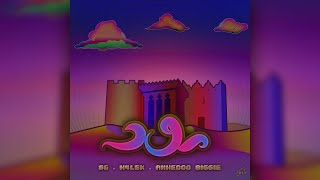 Ahmedoo Biggie - Mood feat. SG & M4LEK   أحمدو بقي - موود