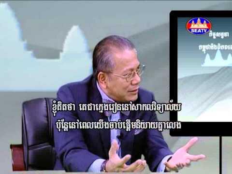 Cambodia's Education and Entrepreneurship
