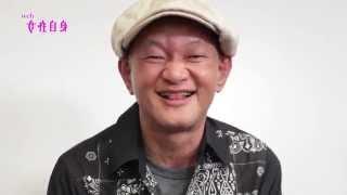 憂歌団スペシャルインタビュー.