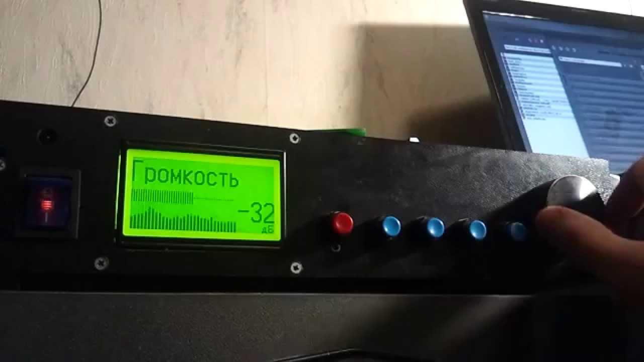 Ampcontrol