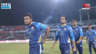 Winning Moments of Comilla Victorians against Dhaka Dynamites