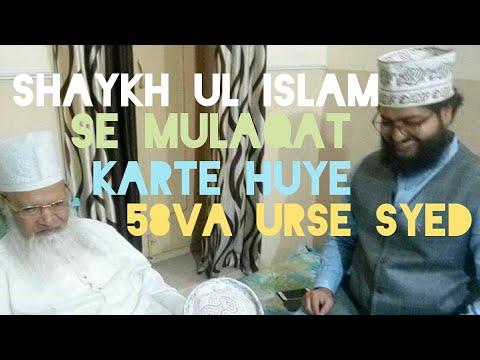 Baixar Raashid Ul Ashraf - Download Raashid Ul Ashraf | DL