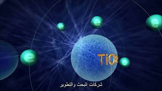 ما هي وظيفة علماء الكيمياء والفيزياء الحيوية ؟